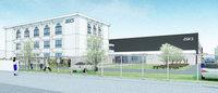 Asics va inaugurer une nouvelle usine au Japon