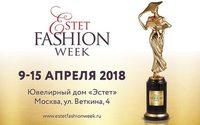Организаторы Estet Fashion Week анонсировали программу XV сезона