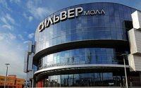 Крупнейший ТРЦ Восточной Сибири приостановил работу