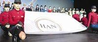 武汉国际时装周落幕 4天内订单及现场销售超30亿