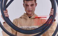 Российские участники Pitti Uomo создали коллекции для Bravery Market