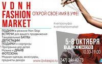 В Уфе впервые пройдет VDNH Fashion Market