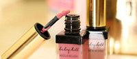 2020年全球彩妆市场年均增长 5%,二合一产品成新宠