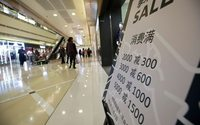 China's July retail sales unexpectedly slip