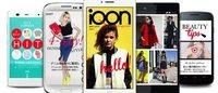ファッションアプリiQONからスマホ向け有料デジタルマガジン公開