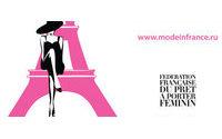 Mode in France на выставке CPM c 4 по 7 сентября