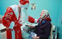 Благотворительный фонд «Старость в радость» начал свою работу