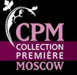 CPM jetzt mit angeschlossenem Luxushotel