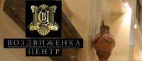 Russian Fur House открыла галерею бутиков в «Воздвиженка-Центр»