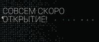 Первый бутик мужской линейки одежды от Андре Тан откроется в киевском ТРЦ Gulliver