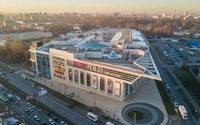 На Москву пришлось 79% сделок недвижимости в 2017 году