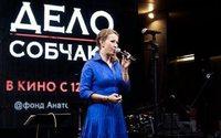 Ксения Собчак вернулась в L'Officiel Russia