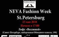 Команда Neva Fashion Week организует Fashion Days в Санкт-Петербурге и Москве