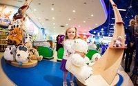 S&P намерено пересмотреть рейтинг «Детского мира» в сторону понижения
