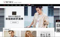 Mei.com (Alibaba) punta sul lusso italiano