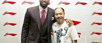 李宁签约NBA迈阿密热火队