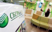 «Сбербанк» поддерживает малый и средний бизнес