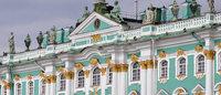 В Эрмитаже откроется выставка Вячеслава Зайцева