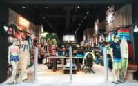 Группа компаний Perfekt откроет магазин Quiksilver в Екатеринбурге