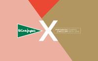 AORP alia-se ao El Corte Inglés para criar espaço de joalharia portuguesa em Lisboa