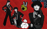 Chanel s'offre une campagne insolite