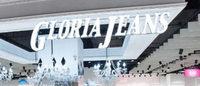 Львовский ТРЦ Victoria Gardens примет первый в городе Gloria Jeans