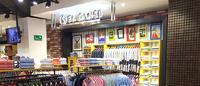 El Ganso supera las 140 tiendas con dos aperturas en México