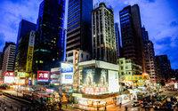 Hong Kong : les ventes de détail atteignent un nouveau point bas en 2016