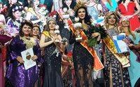 Победительницей конкурса «Миссис Москва 2017» стала Яна Степанова