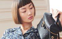 Louis Vuitton откроет собственное здание в Токио