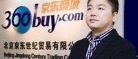 京东刘强东:未来十年是零售黄金期