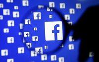 Concurrence: Facebook visé par une nouvelle enquête