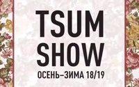 Tsum Fashion Show пройдет 24 октября