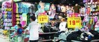 超市服装夹缝求生