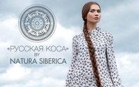"""Natura Siberica запустила глобальный конкурс """"Русская Коса"""""""