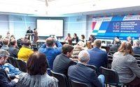 Объявлены новые сроки проведения выставки «Инлегмаш-2018»