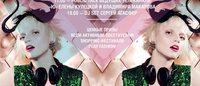 Первый уикенд фестиваля Play Fashion будет посвящен моде