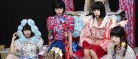 ファッションとは何かを考える展覧会「絶・絶命展」開催