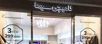 Camicissima sbarca in Iran con il primo store a Teheran