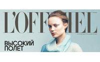 В Россию возвращается журнал L'Officiel