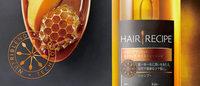 「髪にごちそう」P&Gが7年ぶり新ヘアケアブランドを栄養士と共同開発