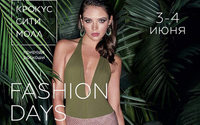 Fashion Days пройдут 3-4 июня