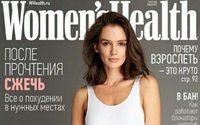 Печатная версия Women's Health закрывается