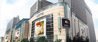 Korea's Lotte ranked as most sustainable retail company by Robecosam