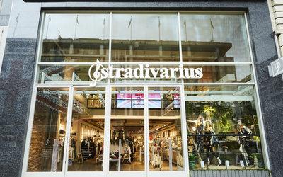 Stradivarius prepara una nueva apertura en londres noticias distribuci n 939409 - Bershka en londres ...