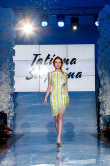 Tanya Stepkina