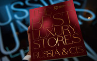 В Москве завершился третий сезон The Best Luxury Stores