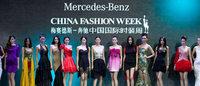中国国际时装周探路商业化