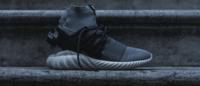 KITH × adidas Consortium联名鞋款正式发布