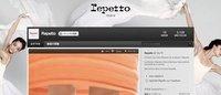 レペットがワードローブコレクション発表へ ティザームービー公開